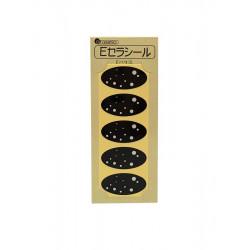 EM KERAMIEK Esmog C-seal Stikers